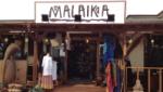 マライカ 戸田店